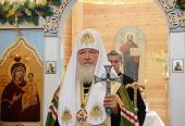 Святейший Патриарх Кирилл посетил поселок Тикси на берегу моря Лаптевых