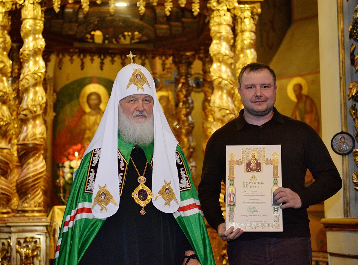 Патриаршее служение в Донском монастыре. Освящение Малого собора. Божественная литургия
