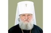 Патриаршее поздравление митрополиту Ярославскому Пантелеимону с 75-летием со дня рождения