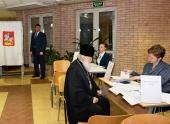 Святейший Патриарх Кирилл принял участие в голосовании на выборах в Государственную Думу ФС РФ