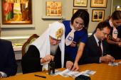 Святейший Патриарх Кирилл принял участие в церемонии гашения художественной почтовой марки «1000 лет присутствия русских на Святой Горе Афон»