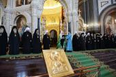 Слово Святейшего Патриарха Кирилла в праздник Рождества Пресвятой Богородицы после Литургии в Храме Христа Спасителя