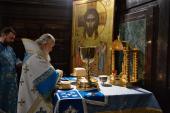 В праздник Рождества Пресвятой Богородицы Предстоятель Русской Церкви совершил Литургию в Храме Христа Спасителя г. Москвы