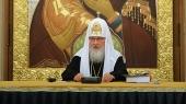Слово Святейшего Патриарха Кирилла на VI заседании Попечительского совета Фонда поддержки строительства храмов г. Москвы