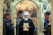 Совершена панихида по сотрудникам МЧС, погибшим при тушении пожара в Москве