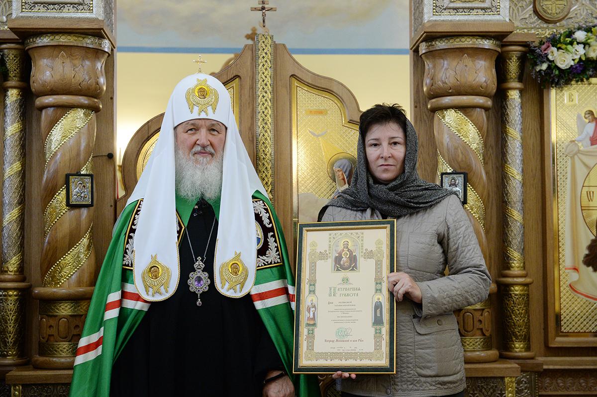 Патриаршее служение в Неделю пред Воздвижением в московском храме Всех святых, в земле Российской просиявших, в Новокосино