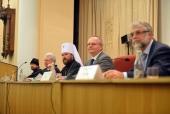 В Москве открылся международный симпозиум исследователей Нового Завета