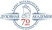 Патриаршее поздравление по случаю 70-летия возрождения Санкт-Петербургской духовной академии