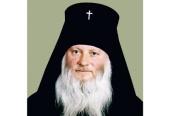 Патриаршее поздравление архиепископу Краснолиманскому Алипию с 25-летием служения в архиерейском сане