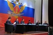 В Академии ФСИН России проходит международная конференция по взаимодействию Русской Православной Церкви с государственной системой исполнения наказаний
