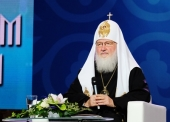 Святейший Патриарх Кирилл ответит на вопросы участников II Международного православного студенческого форума