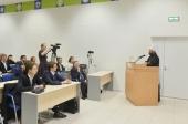 Митрополит Волоколамский Иларион выступил с лекцией в Московском физико-техническом институте