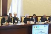 Митрополит Волоколамский Иларион принял участие в конференции «Религия против терроризма»