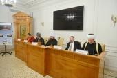 На заседании Межрелигиозного совета России было принято заявление в связи с событиями на Украине