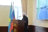 Выступление митрополита Волоколамского Илариона на Международной научно-практической конференции «Религия против терроризма»