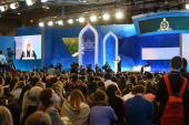 Святейший Патриарх Московский и всея Руси Кирилл выступил на II Международном православном студенческом форуме