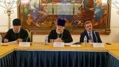 Состоялось первое заседание расширенного состава Экспертного совета по церковному искусству, архитектуре и реставрации в режиме коллегии