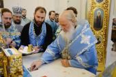 В праздник Покрова Пресвятой Богородицы Святейший Патриарх Кирилл освятил домовый храм Российского экономического университета и совершил Литургию в новоосвященном храме