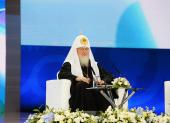 Выступление Святейшего Патриарха Кирилла на II Международном православном студенческом форуме