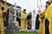 Святейший Патриарх Кирилл совершил литию на месте захоронения митрополита Сурожского Антония (Блума)