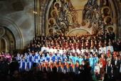 Подведены итоги конкурса «Рождественские песни народов мира»