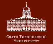 """La Universitatea """"Sfântul Patriarh Tihon"""" a avut loc ședința ordinară a clubului """"UOUSPT-Serbia"""""""