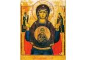 Служба Божией Матери в честь иконы Ее «Абалакской»