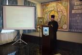 Председатель Синодального отдела по взаимодействию с Вооруженными силами выступил на XI Феодоритовских чтениях в Североморске