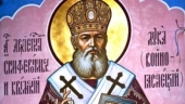 Делегация Русской Православной Церкви приняла участие в Днях российской духовной культуры в Словакии
