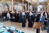 В Киевской духовной академии состоялась ежегодная Международная конференция