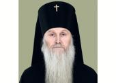 Патриаршее поздравление архиепископу Александровскому Евстафию с 65-летием со дня рождения