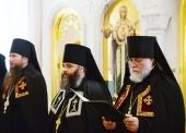 Слово архимандрита Николая (Дегтярева) при наречении во епископа Черняховского и Славского