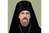 Патриаршее поздравление епископу Нерчинскому Димитрию с 55-летием со дня рождения
