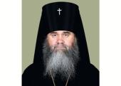 Патриаршее поздравление архиепископу Мукачевскому Феодору с 50-летием со дня рождения