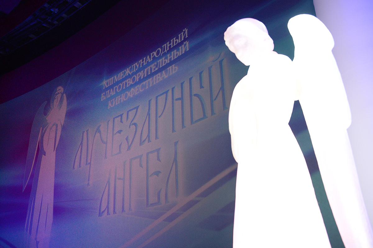 Открытие ХIII Международного благотворительного кинофестиваля «Лучезарный ангел»