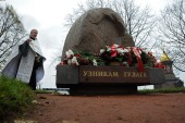 Память жертв политических репрессий молитвенно помянули в епархиях Русской Православной Церкви