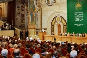 Под председательством Святейшего Патриарха Кирилла состоялось пленарное заседание XX Всемирного русского народного собора