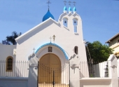 Решением Святейшего Патриарха Кирилла для служения в столице Парагвая направлен священник