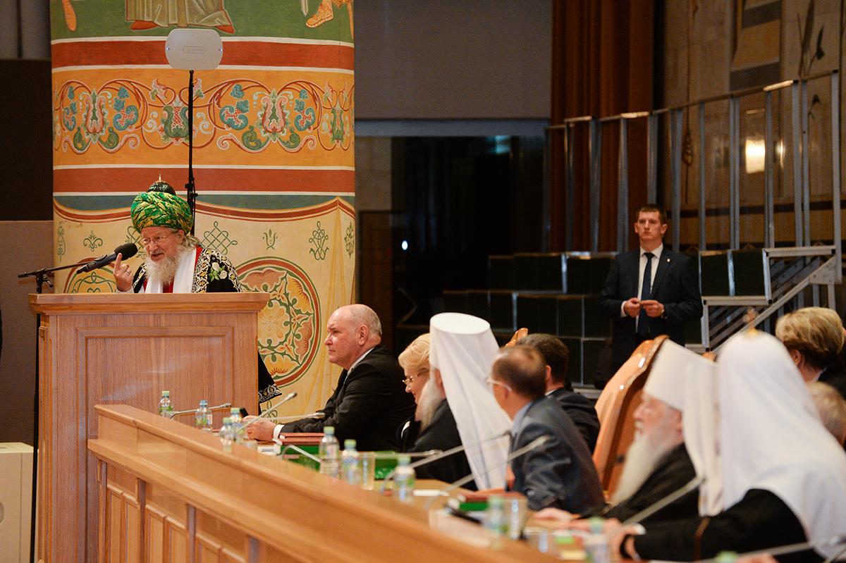 XX Всемирный русский народный собор