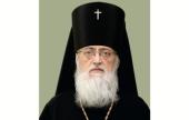 Патриаршее поздравление архиепископу Нежинскому Иринею с 30-летием иерейской хиротонии