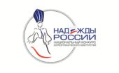 Приветствие Святейшего Патриарха Кирилла участникам XIII Национального хореографического конкурса «Надежды России»
