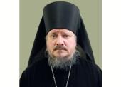 Патриаршее поздравление епископу Карагандинскому Севастиану с 55-летием со дня рождения