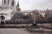 Крест на месте гибели князя Сергея Александровича заложили у стен Кремля