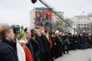 Открытие памятника святому равноапостольному князю Владимиру в Москве