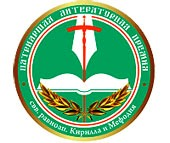 Продолжается прием заявок на соискание Патриаршей литературной премии, а также работ на Международный детско-юношеский литературный конкурс «Лето Господне»