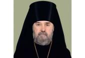 Патриаршее поздравление епископу Славгородскому Всеволоду c 55-летием со дня рождения