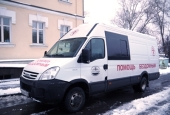 В Москве стартовал четвертый автопробег в поддержку бездомных