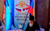 Иерарх Русской Православной Церкви принял участие в торжествах в Белграде