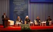 В Ростове-на-Дону проходят XXI Димитриевские образовательные чтения