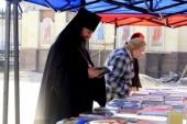 В Ташкенте открылась международная книжная выставка-форум «Радость Слова»